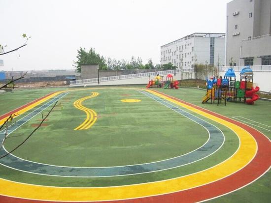 辽阳EPDM幼儿园场地